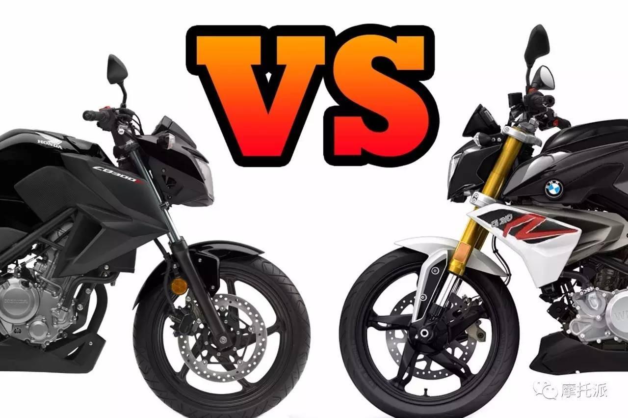 对比测评 #宝马 G310R vs 本田 CB300F