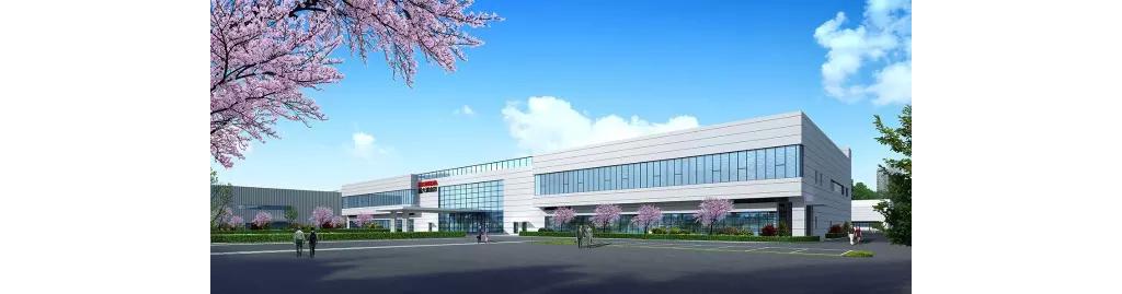 新起点 创未来 ——新大洲本田太仓新工厂落成奠基仪式