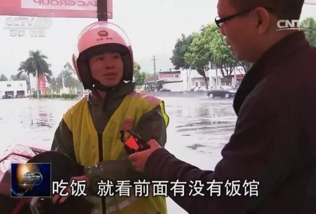 CCTV镜头里 张杰与CG125的千里骑