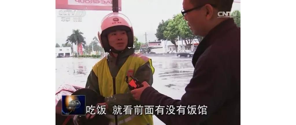 CCTV镜头里 张杰与CG125的千里骑行返乡路