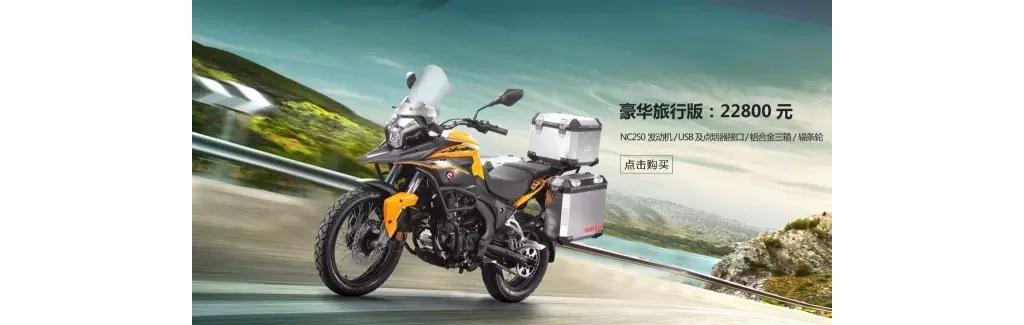 【约跑318】购RX3送2000元加油卡!来苏宁购车更轻松!