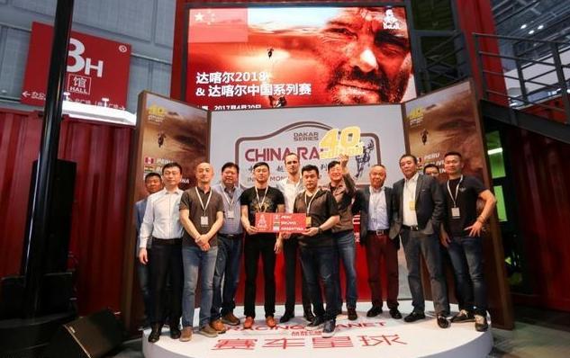 达喀尔中国系列赛CHINA RALLY梦想正式落地