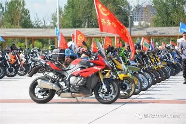 2017中国摩托迷网12周年——走进