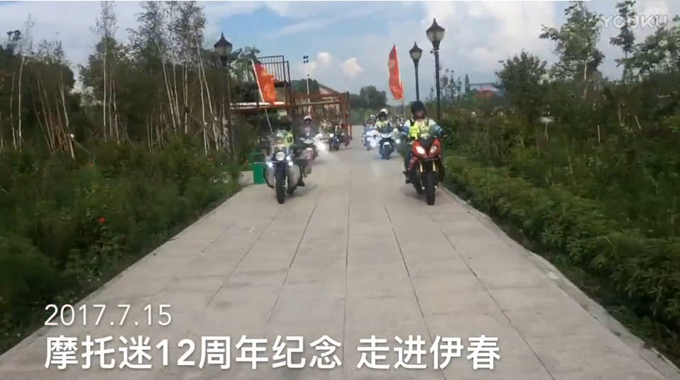 2017摩托迷12周年-车队巡游 伊春桃山车迷活动