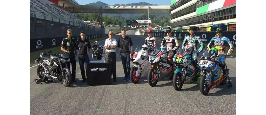 凯旋Moto2发动机测试当中