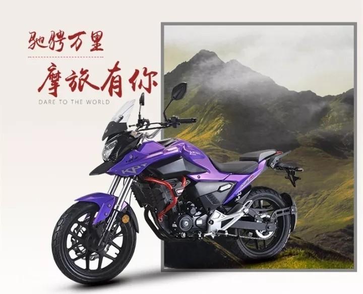 """红得发""""紫""""的KP新货限时登陆"""