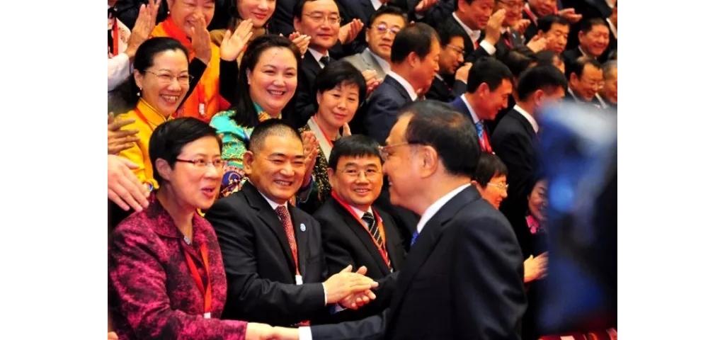 中国工商业联合会第十二次全国代表大会闭幕 涂建华先生当选全国工商联执委