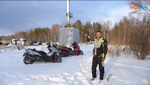 光阳摩托 闪耀2017 米兰车展-欧亚穿越之旅 第6集 寒冷的西伯利亚