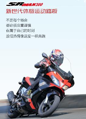 SR Max300京东众筹即将结束,明