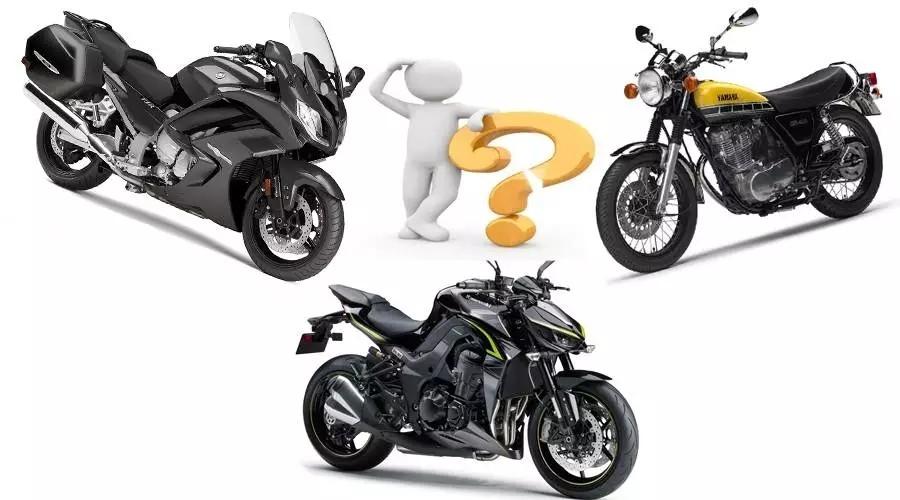 关于摩托车的分类,我们竟然叫错了这么多年