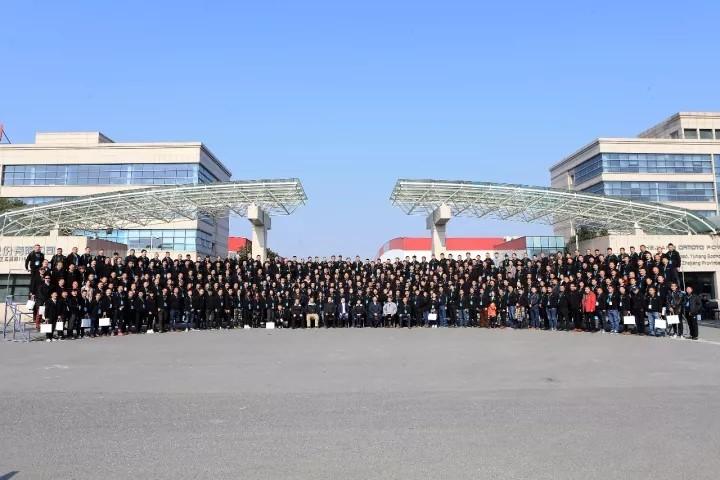CFMOTO新品发布会暨营销峰会,实