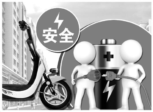 电动自行车最高车速拟调整为时速25公里