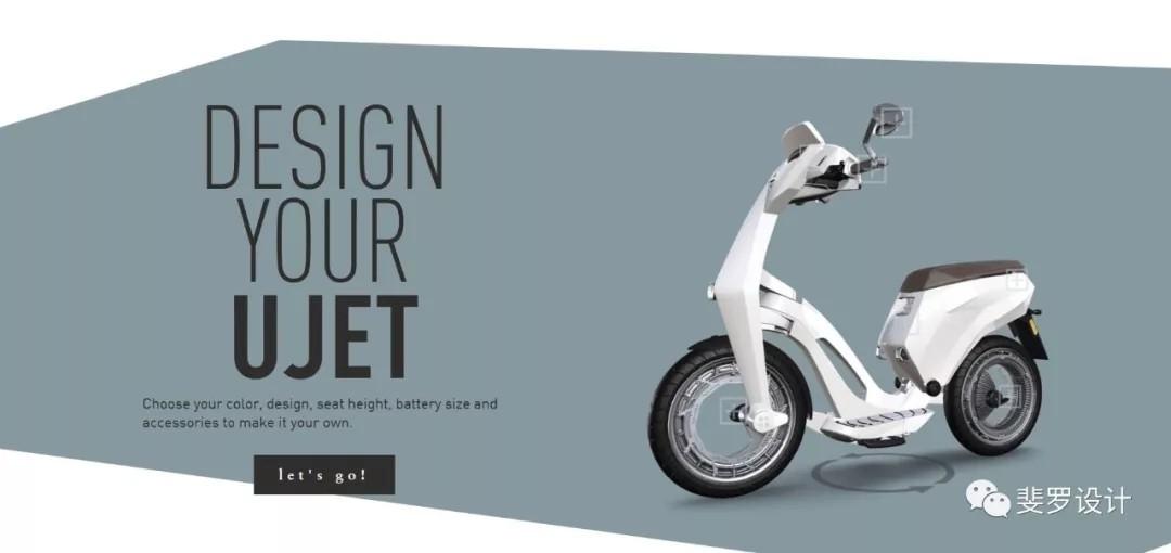 德国新品牌U-JET推出黑科技电动车