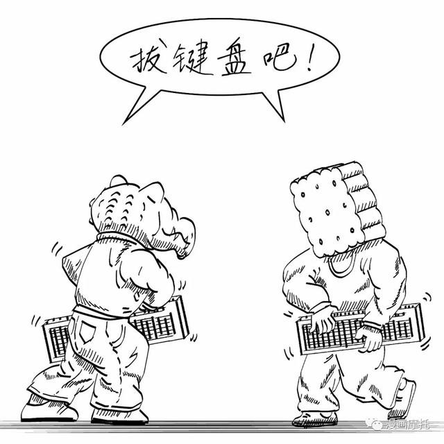 漫画版-鳄丙大战