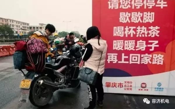 """摩托车""""返乡""""是上帝,""""返城""""就成了土匪"""