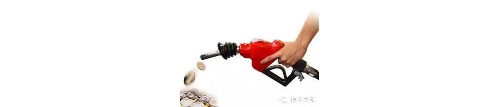 影响摩托车油耗的五大因素