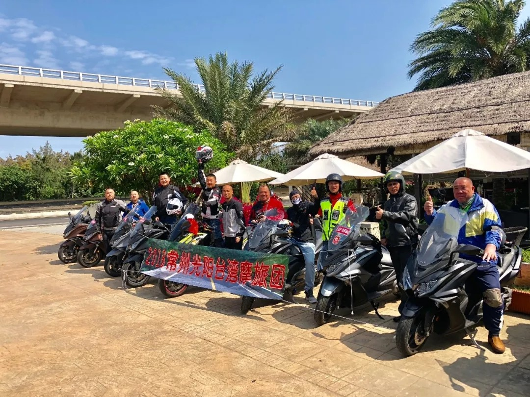 2018年光陽摩托台湾摩旅行—精彩片段