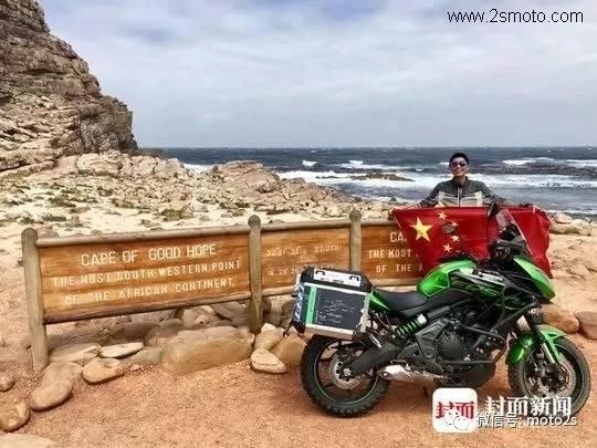 成都奶爸骑摩托车游50个国家 回家儿子不认识