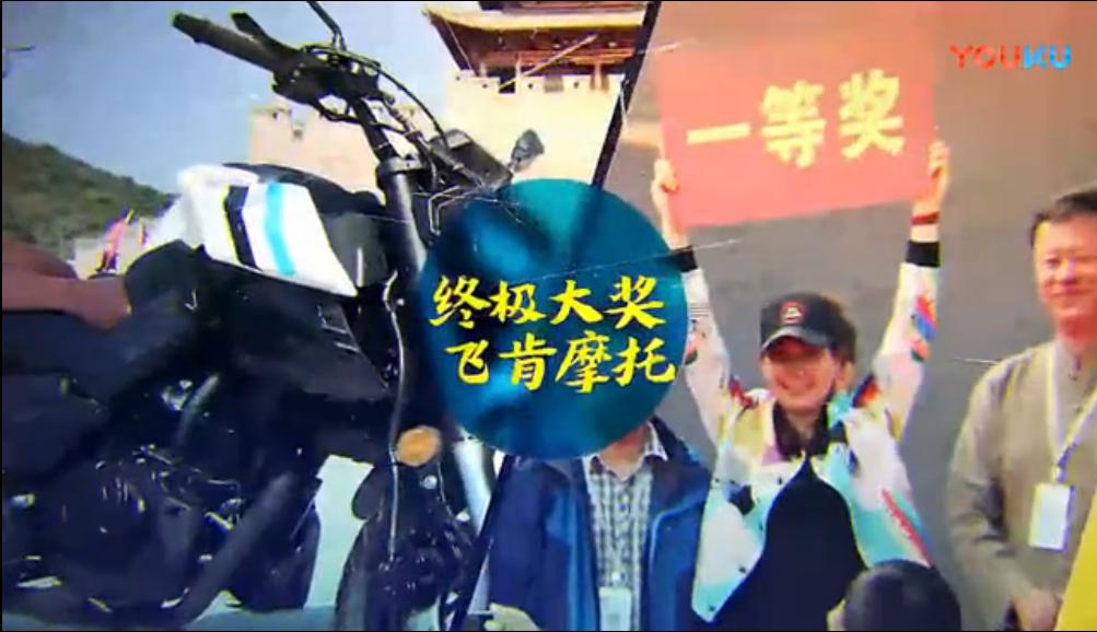 【聚会视频】摩托迷千人骑行龙翔山聚会完美落幕
