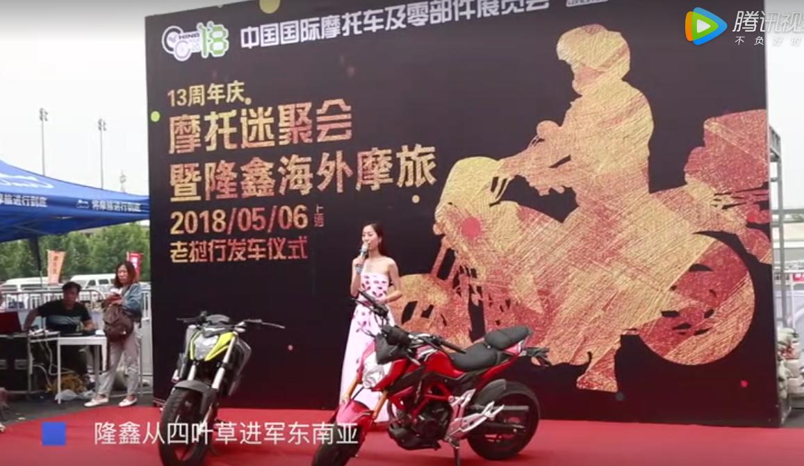 直击上海摩展,视频来了