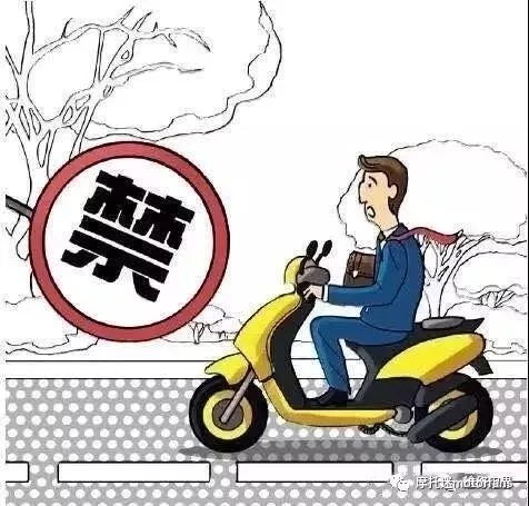 """""""莞式""""禁摩:摩托车维修店将一家不留,你"""