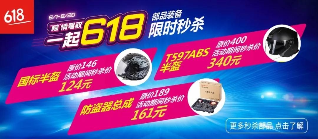 EX125 FI震撼上线 — — 定金100