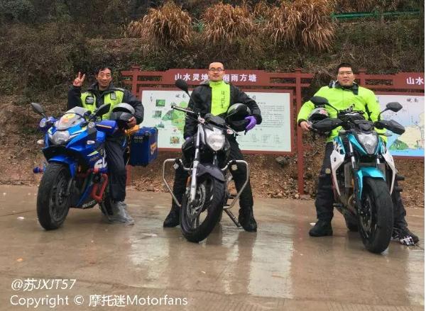 2018摩托旅行(20楼16托游记,
