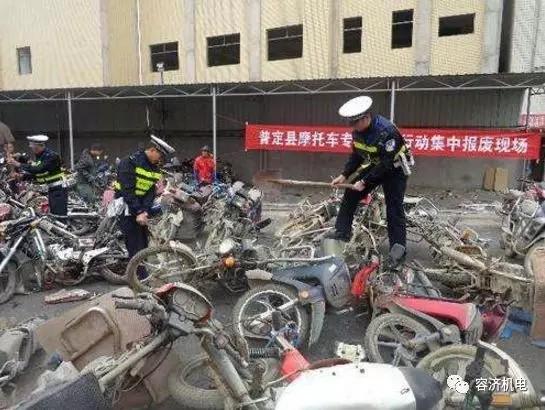 几十万的进口大排摩托车,最多只能骑13年吗