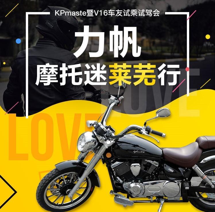 7月28日,雪野之夜―北京pk官方开奖结果莱芜