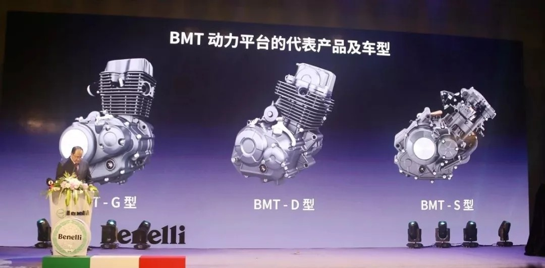 或采用全新动力平台,功率达20千瓦的贝纳利TRK250要来了!