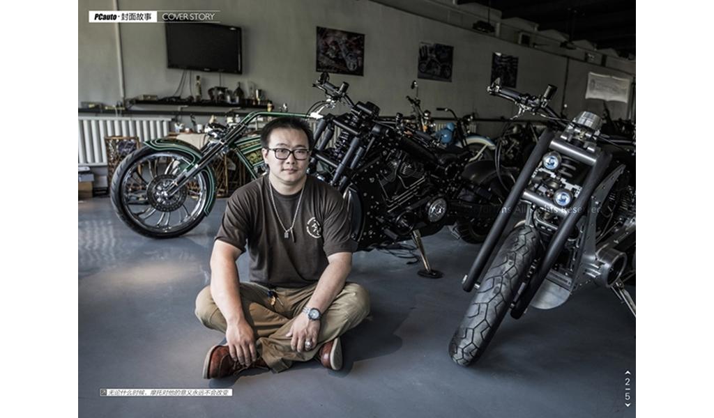 摩托车定制——术业有专攻