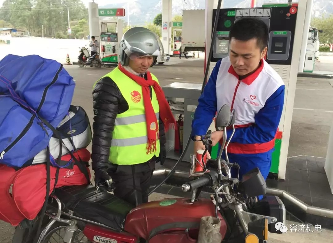 摩托车加油太满会自燃吗?