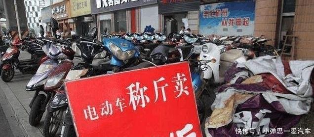报废的摩托车哪儿去了经过车贩子处理后,利