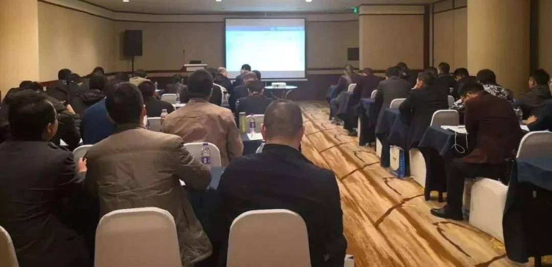 三轮摩托车国四标准及电喷技术方案培训会在西安召开