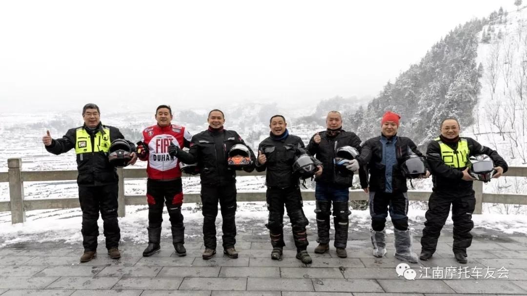 2018~2019跨年皖南赏雪(上)