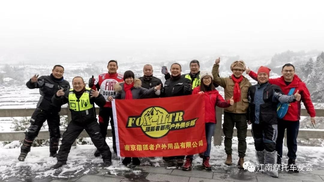 2018~2019跨年皖南赏雪(下)