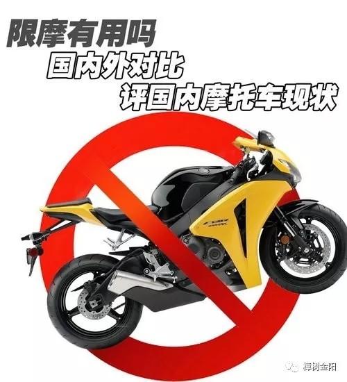 看国外评国内 摩托车市场发展现状分析