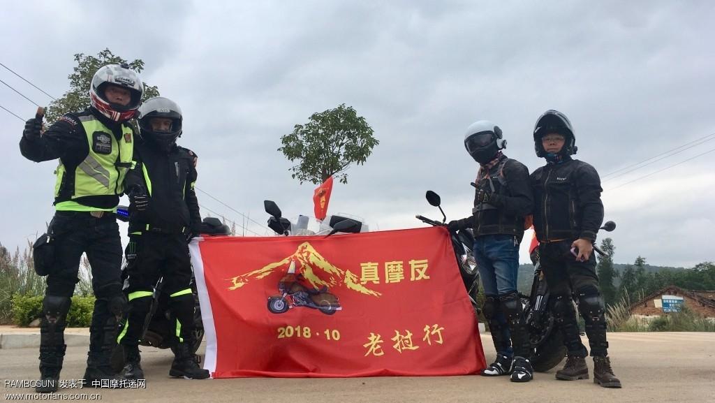 2018*川滇:泸亚线、稻香线、东环线。老挝:13号公路、4C公路【二】