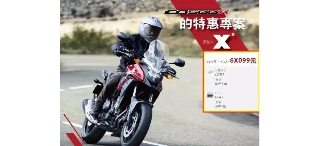 本田CB500X国内优惠近8千元,新款预计今年年内上市?