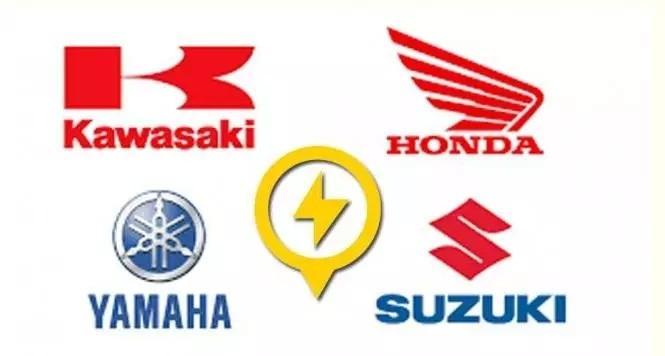 日系四大厂将联合开发统一规格的电动摩托,共同竞争电动市场