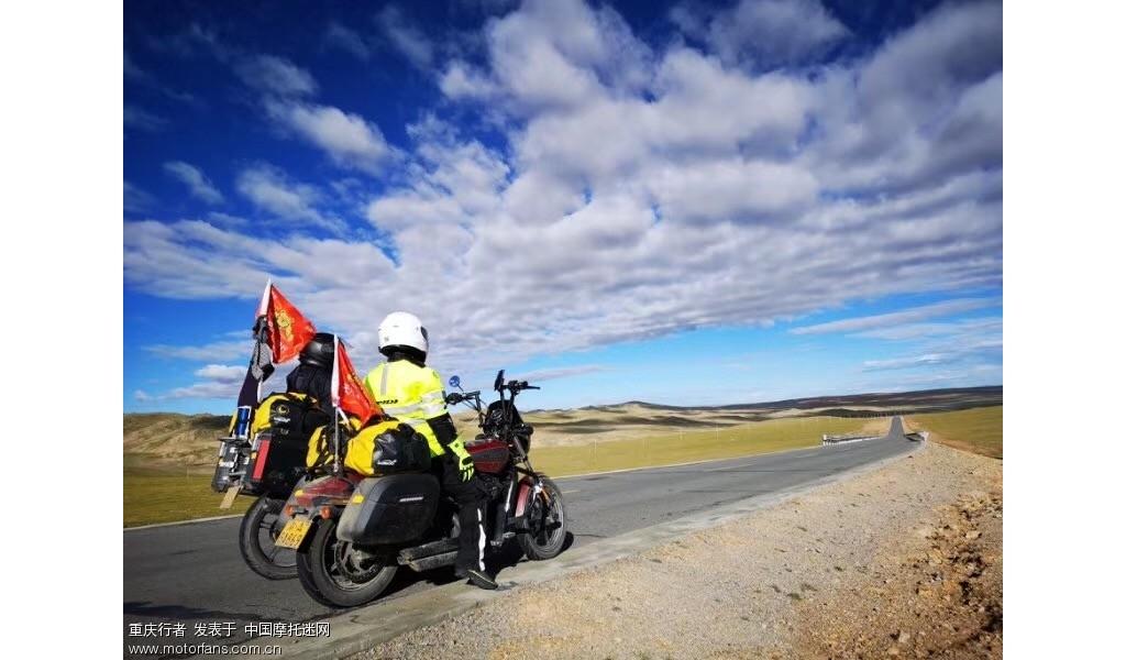 重庆崽儿西藏大北线骑行记