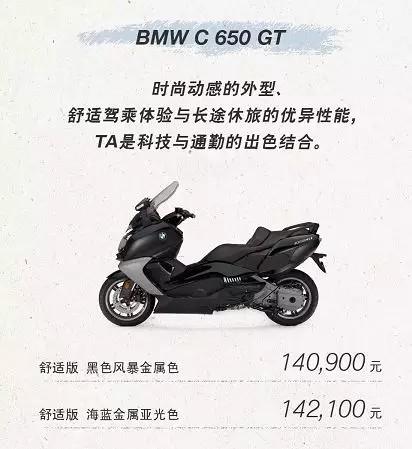 4.85万元起,宝马公布全新2019国内新车全系价格