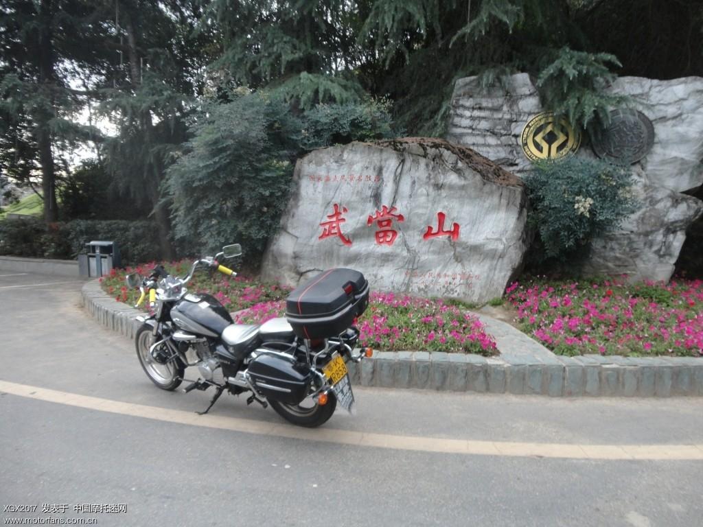 翻越秦巴山脉 穿越中国肺都 骑行长江三峡 直面世界第一女神【一】