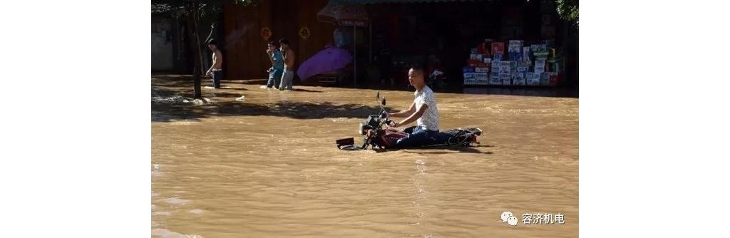 近日洪灾雨水侵袭,摩托车进水后正确检修及应急处理方法!