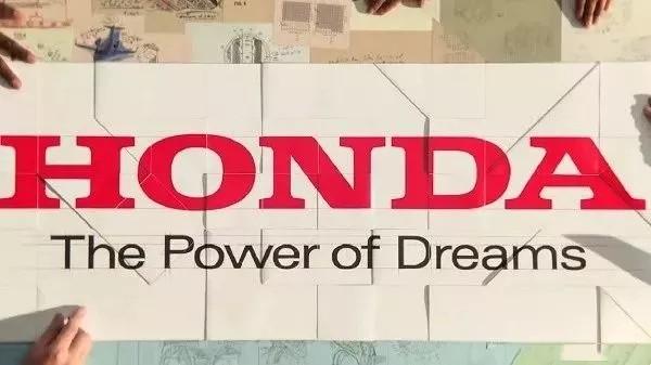 关于Honda,你真的了解吗?