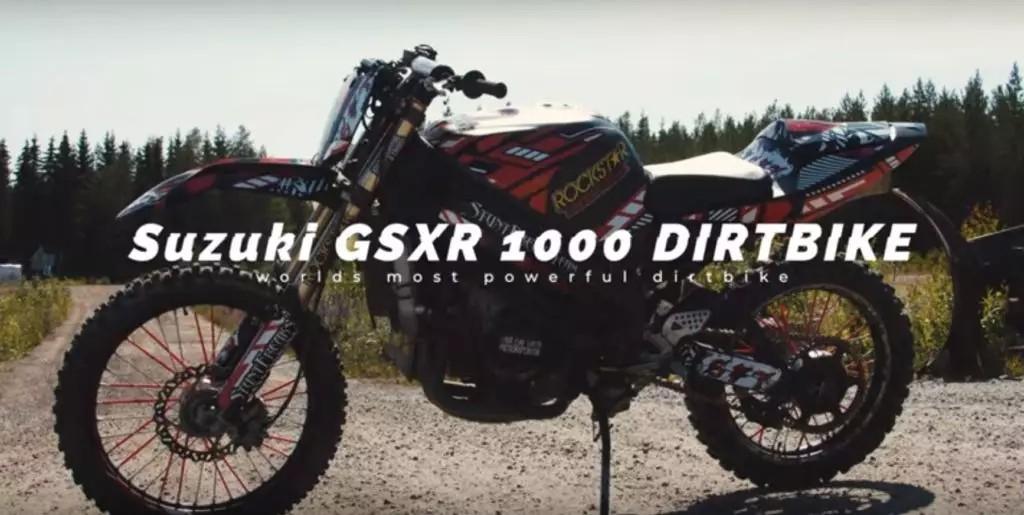 全程高能!铃木GSX-R1000化身四缸越野