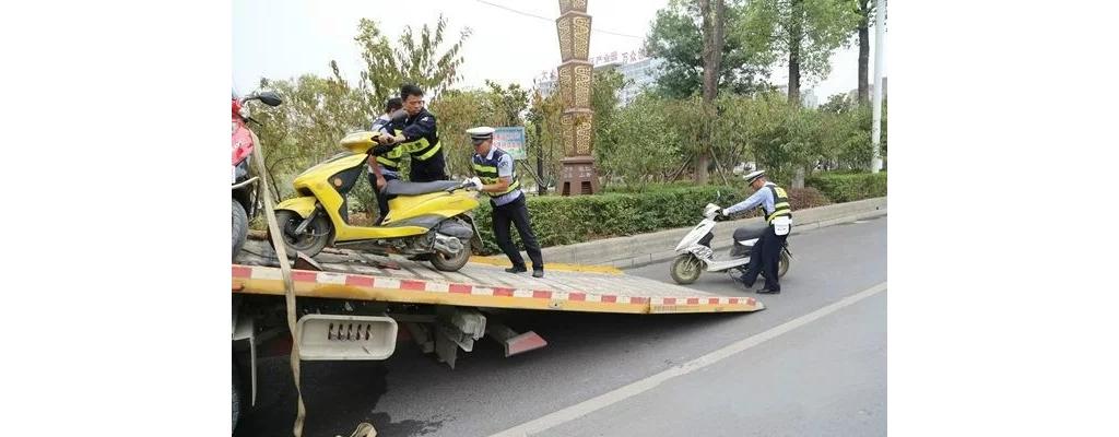 交警无权查扣摩托车?!