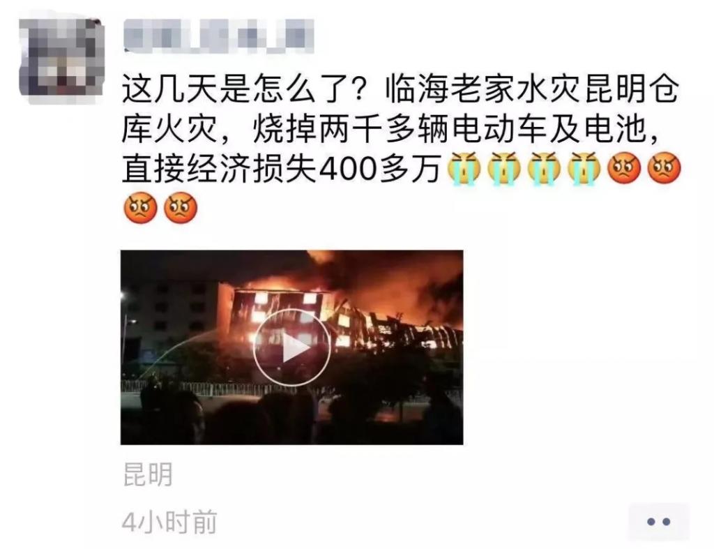损失惨重!云南最大摩托车中转库发生大火,数万台车子被烧毁