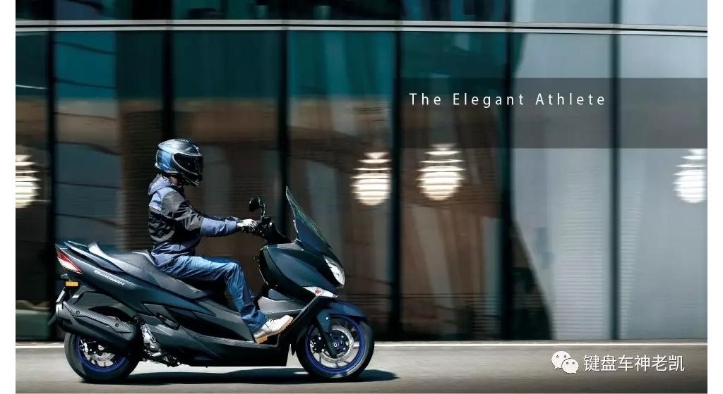 外观时尚现代,配置实用贴心,铃木发布2020款Bergman 400,售价不比XMAX便宜