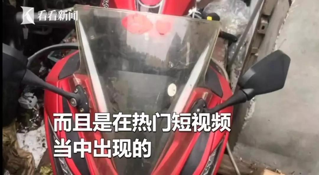 萬萬沒想到,剛被盜的摩托車竟出現在熱門視